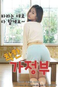 A Nice Housekeeper (2020)