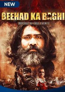 Beehad Ka Baghi (2020) Complete Hindi Web Series