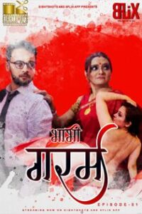 Bhabhi Garam (2020) Hindi Web Series