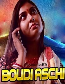 Boudi Aschi (2020) Bengali Short Film