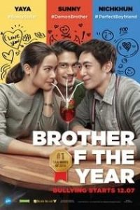 Brother of the Year (2018) Engsub