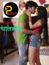 Chaalbaz (2020) PiliFlix Hindi Web Series