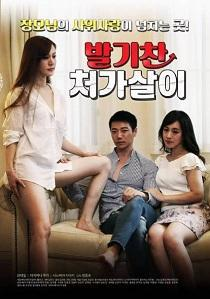 Erotic In Laws (2019)