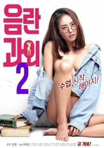 Erotic Tutoring 2 (2019)