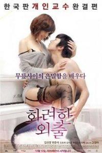 Fancy Walk (2013) Director's Cut