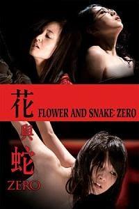 Flower and Snake: Zero (2014) Engsub