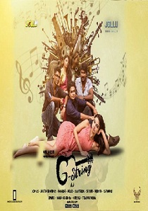 G String (2020) Tamil Web Series