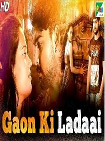 Gaon Ki Ladaai – Veera Vamsam (2020)