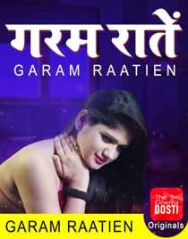 Garam Raatien (2020) CinemaDosti Originals Short Film