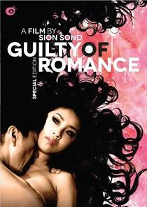 Guilty Of Romance Extended (2011)