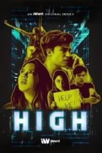 High (2019)