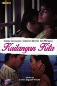 Kailangan Kita (1993)