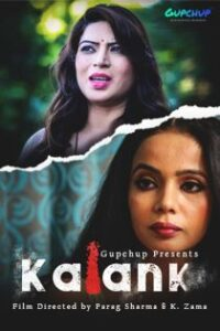 Kalank (2020) Gupchup Hindi Web Series