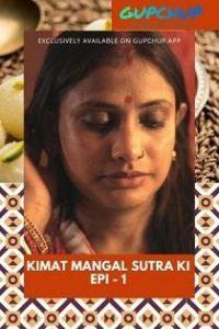 Kimat Mangal Sutra Ki (2020) Gupchup Web Series