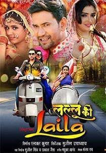 Lallu Ki Laila (2019)