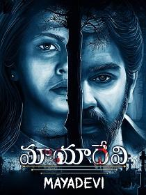 Mayadevi (2020) Full Telugu Movie