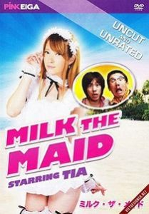 Milk the Maid (2013) Engsub