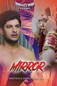 Mirror (2020) Hotshots Originals