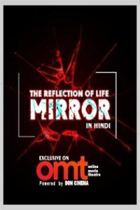 Mirror – The Reflection of Life (2019) Don Cinema