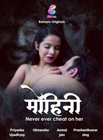 Mohini (2020) RabbitMovies Hindi Web Series
