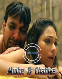 Mujhe G Chahiye (2020) Nuefliks Hindi Short Film