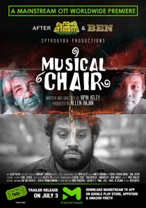 Musical Chair (2020) Full Malaylam Movie