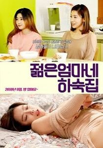 My Mother's House (2018)
