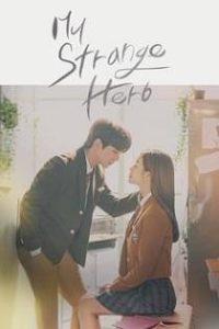 My Strange Hero (2018)
