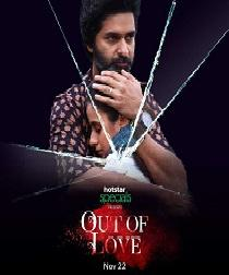 Out of Love (2019) S01 Complete Hindi Web Series