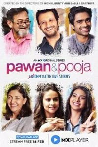Pawan And Pooja (2020) Complete Web Series