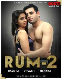 Rum 2 (2020) CinemaDosti Originals Short Film