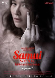 Samui Song (2017)
