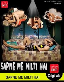 Sapne Me Milti Hai (2019) CinemaDosti Originals