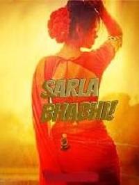 Sarla Bhabhi (2019) Flizmovies Originals Complete Web Series
