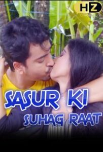 Sasur Ki Suhagrat (2020) Hindi Web Series