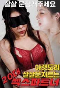 Sex Partner In Her Twenties Rubbing Her Belly (2020)
