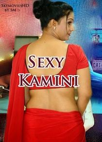 Sexy Kamini (2020) Hindi Short Film