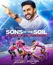 Sons of the Soil: Jaipur Pink Panthers (2020) Complete Hindi Web Series
