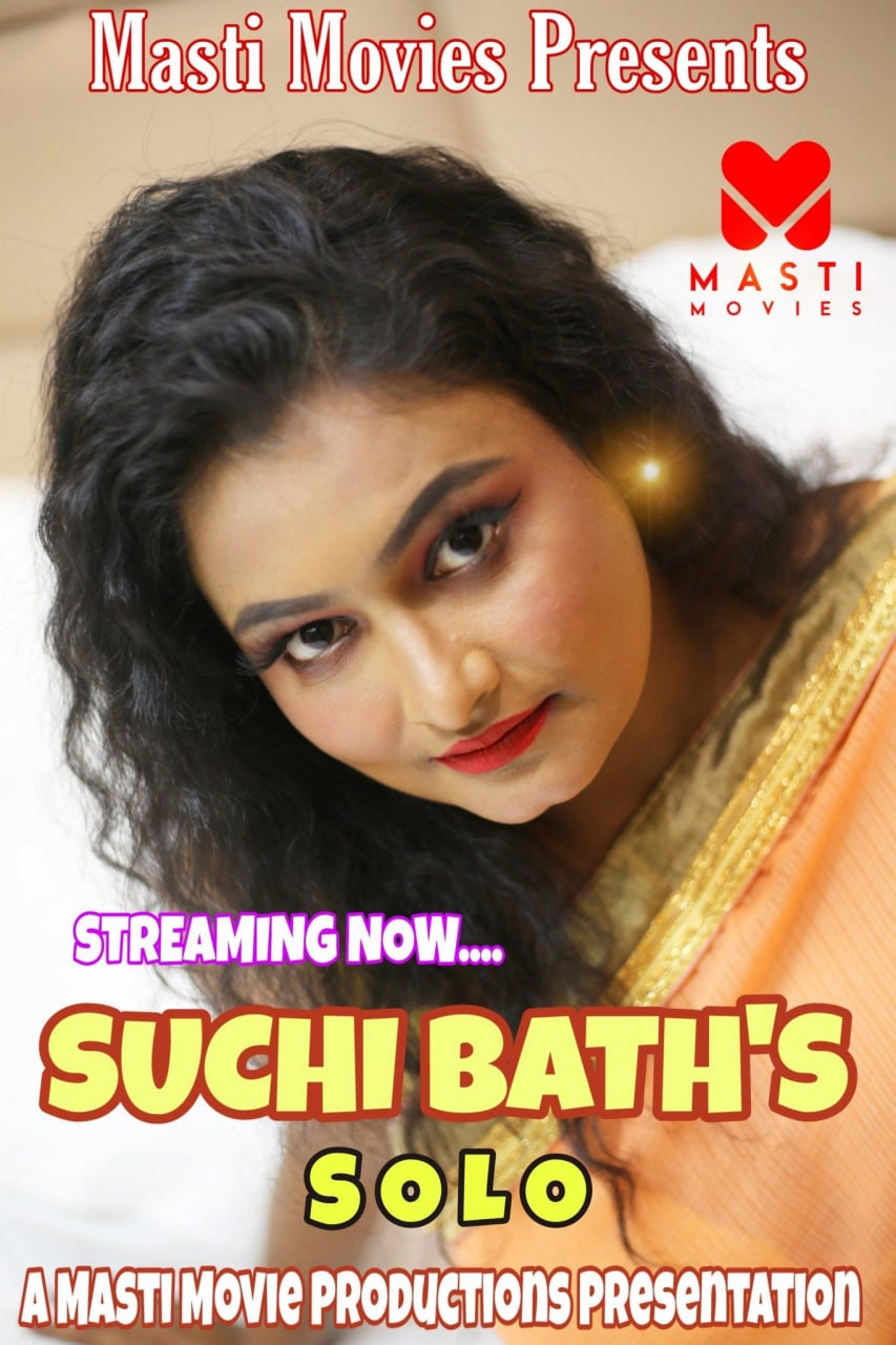 Suchi Bath (2020) MastiMovies Originals Hot Video