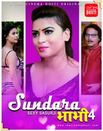 Sundra Bhabhi 4 (2020) CinemaDosti Originals Hindi Short Film