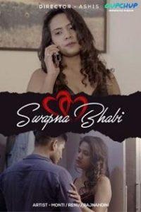 Swapna Bhabi (2020) Gupchup Web Series