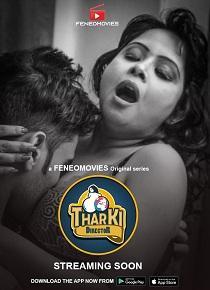 Thakri Director (2020) Feneo Original Series