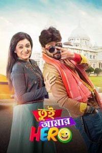 Tui Amar Hero (2020) Full Bengali Movie