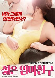 Young Mother's Friend (2018)