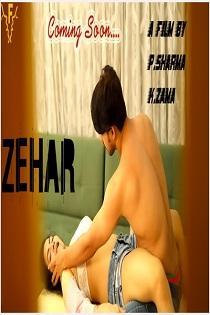 Zaher (2020) Feneo Original Web Series