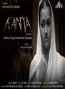 Kanta Throne (2018) Bangla Short Film